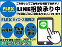 スーパーGL ダークプライムII カスタムPKG FLEXフロントリップスポイラー FLEX DELF02 17インチAW 1.5インチローダウン アルティメットLEDテール 両側パワースライドドア FLEXオリジナルベッド ETC(21枚目)
