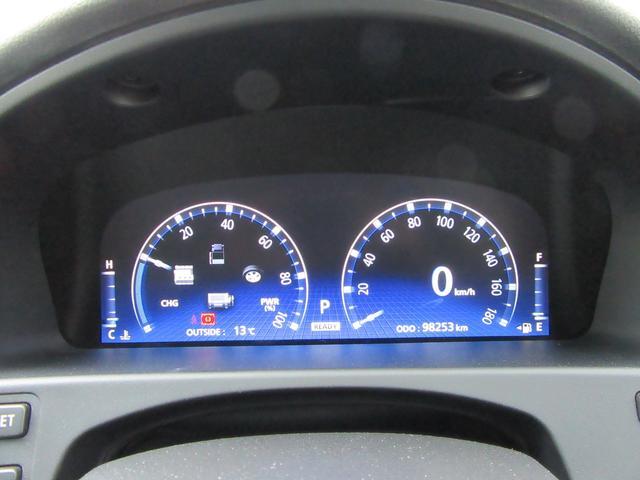 トヨタ クラウンハイブリッド ベースグレード HDDフルセグナビ プリクラッシュ ETC