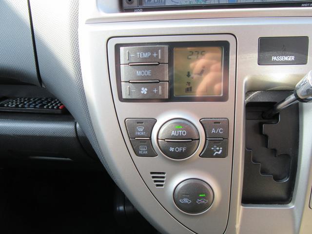 トヨタ ラクティス G Lパッケージ スマートキー HDDナビ バックカメラ