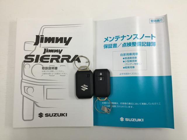 「スズキ」「ジムニー」「コンパクトカー」「大分県」の中古車27