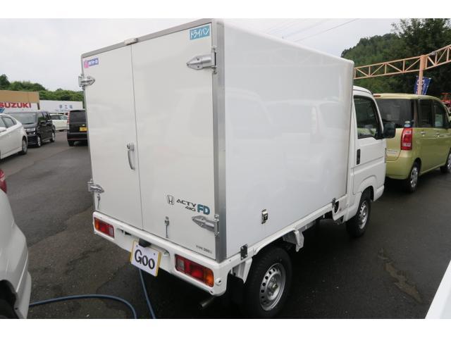 FD 4WD 保冷庫 ラジオ エアコン パワーステアリング(5枚目)
