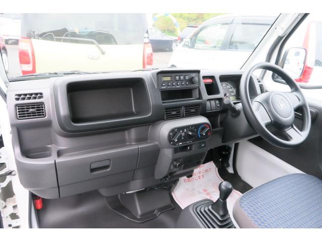 FD 4WD 保冷庫 ラジオ エアコン パワーステアリング(6枚目)