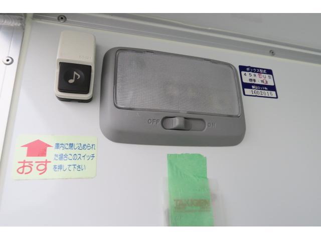 FD 4WD 保冷庫 ラジオ エアコン パワーステアリング(19枚目)
