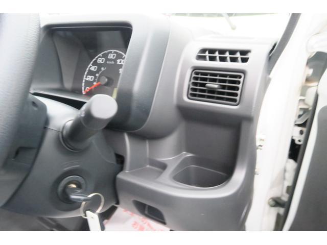 FD 4WD 保冷庫 ラジオ エアコン パワーステアリング(20枚目)