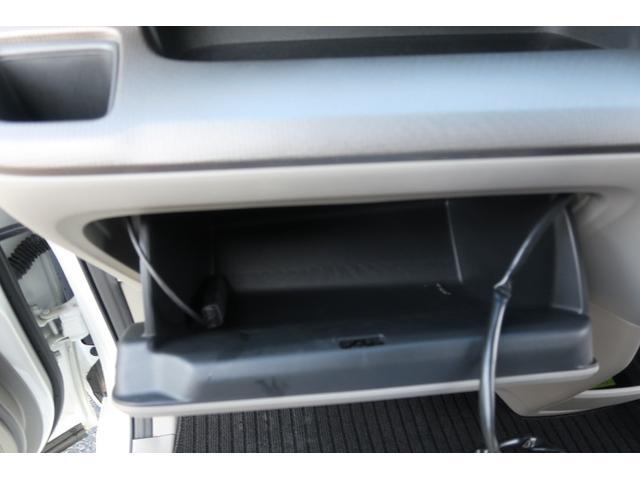 「ホンダ」「ステップワゴン」「ミニバン・ワンボックス」「大分県」の中古車22