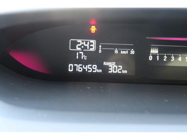 「ホンダ」「ステップワゴン」「ミニバン・ワンボックス」「大分県」の中古車30