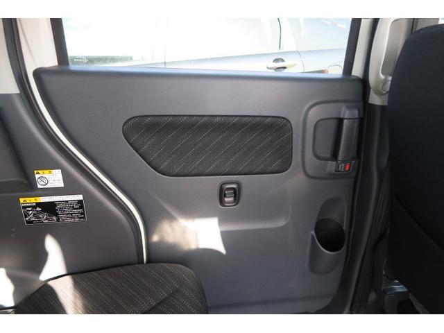 Gリミテッド 左側電動スライドドア デュアルカメラサポート 運転席シートヒーター オートエアコン スマートキー(14枚目)