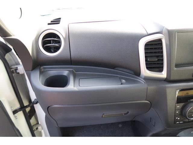Gリミテッド 左側電動スライドドア デュアルカメラサポート 運転席シートヒーター オートエアコン スマートキー(20枚目)