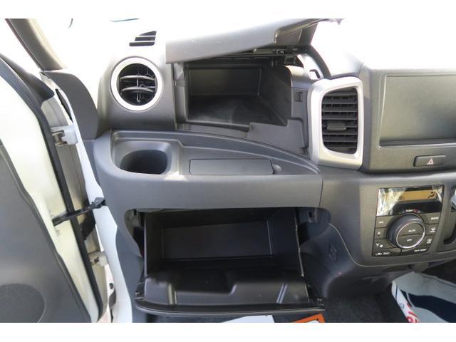 Gリミテッド 左側電動スライドドア デュアルカメラサポート 運転席シートヒーター オートエアコン スマートキー(21枚目)