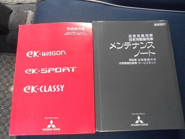 「三菱」「eKスポーツ」「コンパクトカー」「大分県」の中古車14