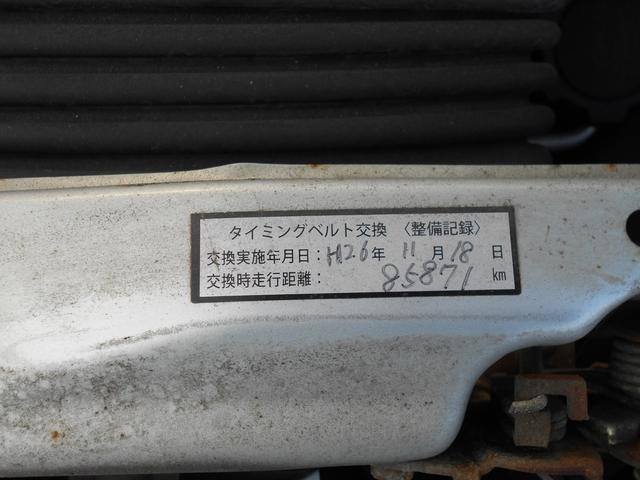 「三菱」「eKスポーツ」「コンパクトカー」「大分県」の中古車18