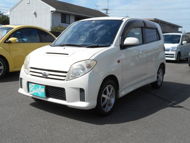 「ダイハツ」「MAX」「コンパクトカー」「大分県」の中古車3