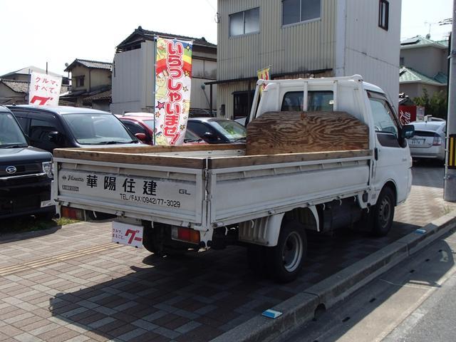 日産 バネットトラック GL1t 5MT 三方開 最大積載量1000kg ディーゼル