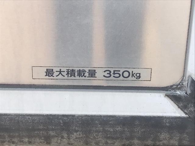 アルミバン キングキャブ AC PS 最大積載量350kg(14枚目)