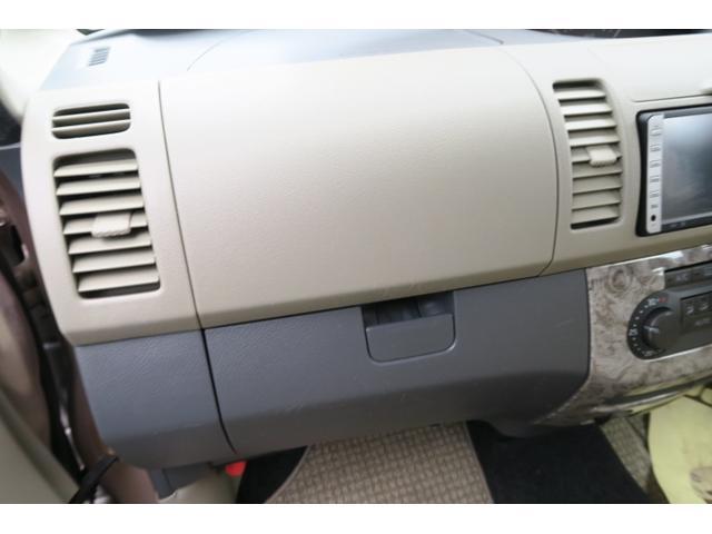 ダイハツ タント RS HDDナビ フルセグTV キーレス