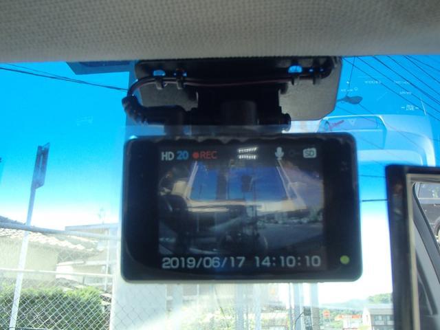 Mエアロパッケージ 純正ナビ バックカメラ ドラレコ LED(19枚目)