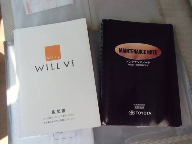 トヨタ WiLL Vi ベースグレード ローダウン 15AW