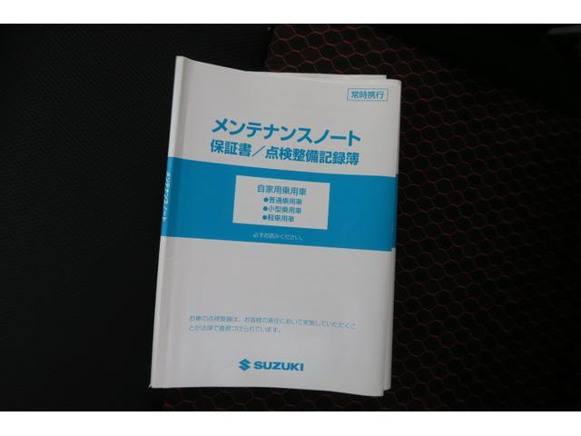 ワイルドウインド ETC シートヒーター CD MD(18枚目)
