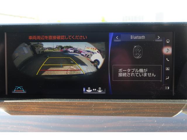 「レクサス」「LX」「SUV・クロカン」「大分県」の中古車32