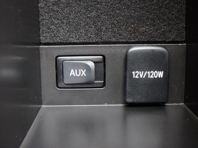 コンソールボックスの底には、AUXと12V/12Wのソケットも有ります。スマホの充電等に便利です。
