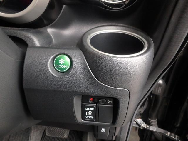 葉っぱが付いた緑色のボタンを押すと、省エネになり燃費が良くなります。『ふんわり加速』『スマートエアコン』『アイドリングストップ』等‥
