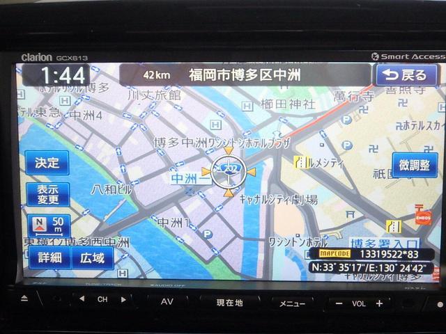 こちらは博多の?華街 中洲です。 とても良い街ですよ!