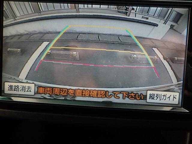 こちらはバックカメラの映像です。ご覧の通り、カラーで映し出されますしガイドバーも出ますので、駐車場の車庫入れも楽々です!