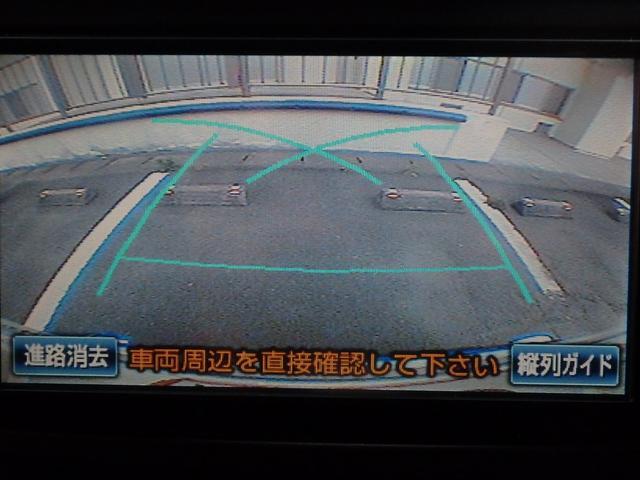 こちらはバックカメラの映像です。ご覧の通りカラーで映し出されますし、ガイドバーも出ますので駐車場の車庫入れも楽々です!
