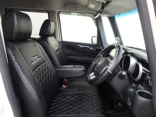 ご覧の通りシートにはDAD製本革調シートカバーを装着しています。座り心地が良いだけでなく、とっても豪華でオシャレです。きっと満足して頂けると思います。
