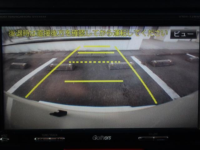 こちらはバックカメラの映像です。ご覧の通り、カーラー映し出されますしガイドバーも出ますので駐車場の車庫入れも楽々です。