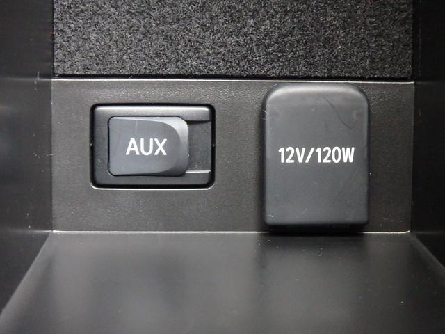 アームレスト(ひじ掛け)の底には、AUXと12V/12Wのソケットが有ります。携帯電話の充電等に便利です。