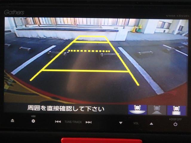 こちらはバックカメラの映像です。ご覧の通りカラーで映し出されますし、ガイドバーも出ますので駐車場での車庫入れも楽々です。