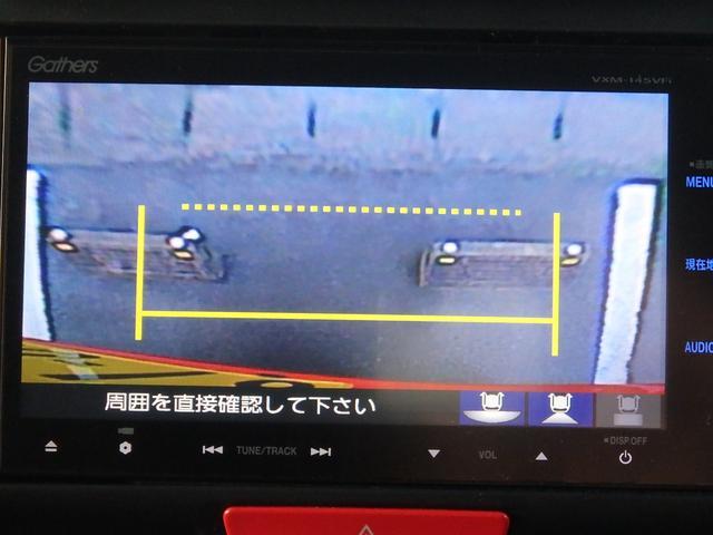 あれっ!って思った方も多いと思います。実はバックカメラの角度が右下の絵のように三段階に変えられるんです。この画像は、下向きの画像です。駐車位置までギリギリに止める時に便利です。
