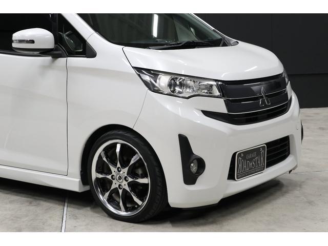 「三菱」「eKカスタム」「コンパクトカー」「福岡県」の中古車21