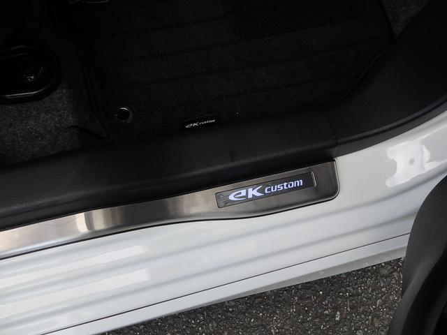 「三菱」「eKカスタム」「コンパクトカー」「福岡県」の中古車54