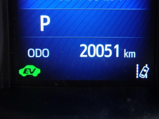 ご覧の通り走行距離は約2万kmです。これからも、まだまだずぅーと安心して走れます。