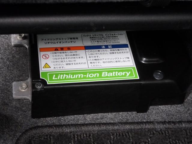 助手席シートの下に有る黒い箱のような物は、リチウムイオンバッテリーです。このおかげで燃費が良いのです。