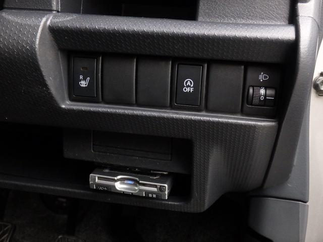 Gタイプ ちょい上げ仕様 新品ロクサーニ15インチホイール 新品MUDタイヤ 新品シルクロードUPキット カロッエリアHDDナビ アイドリングSTOP シートヒーター LEDライト(55枚目)