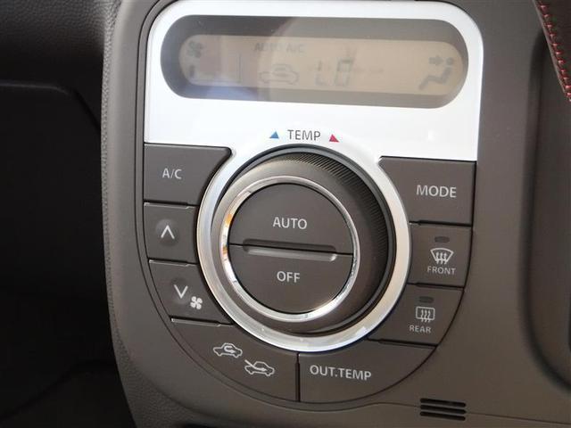スズキ アルトラパンショコラ X ワンセグ スマートキー CD ベンチシート HID CD