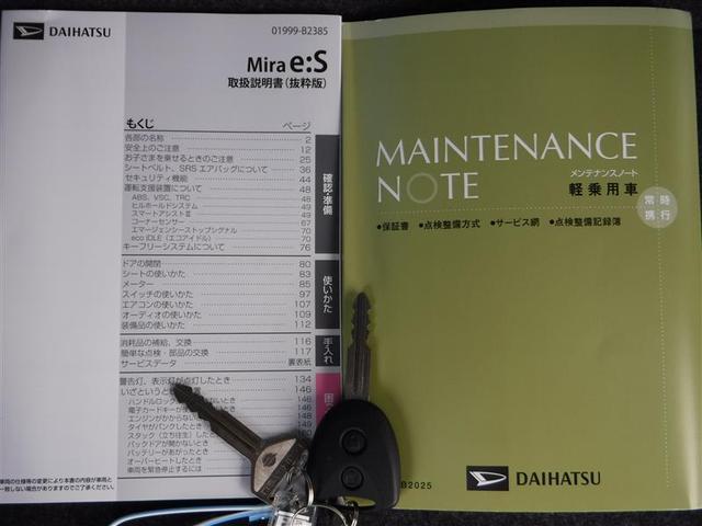 ダイハツ ミライース X SAIII CD ラジオ ワイヤレスキー