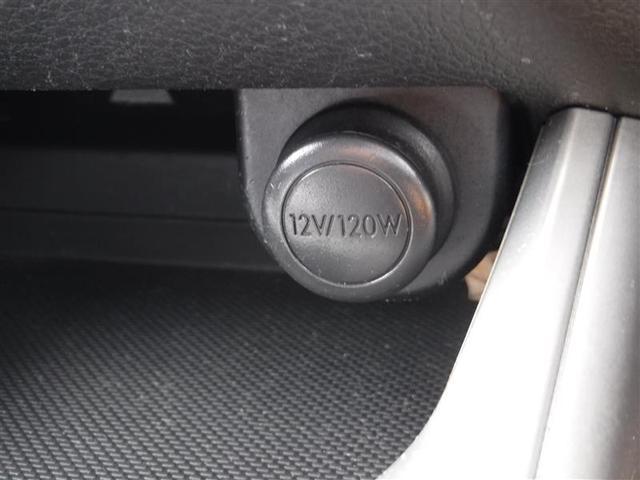 スバル インプレッサ 1.5i-L HID イモビライザー CD スマートキー
