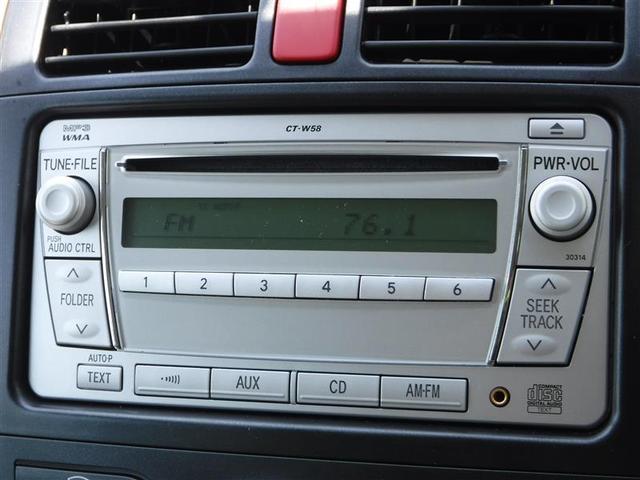 トヨタ オーリス 150X Mパッケージ スマートキー・ETC