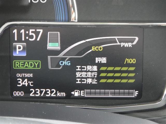 トヨタ カローラアクシオ ハイブリッド メモリーナビ ETC