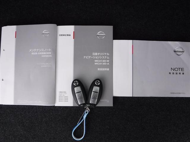日産 ノート X DIG-S エマージェンシーブレーキパッケージ