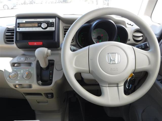 ホンダ N BOX+ 車イス Gスロープ CD ラジオ