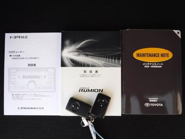 トヨタ カローラルミオン 1.5G スマートキー ETC