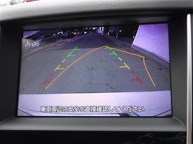 350GT ハイブリッド メモリーナビ ETC Bカメラ(10枚目)