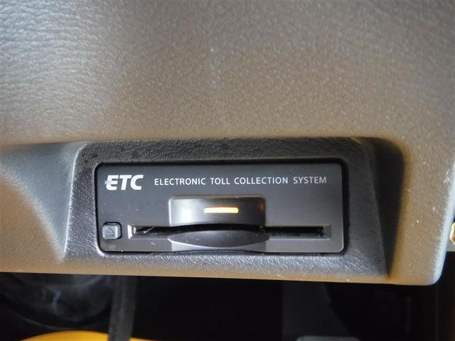 350GT ハイブリッド メモリーナビ ETC Bカメラ(12枚目)