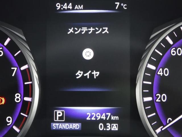 350GT ハイブリッド メモリーナビ ETC Bカメラ(16枚目)