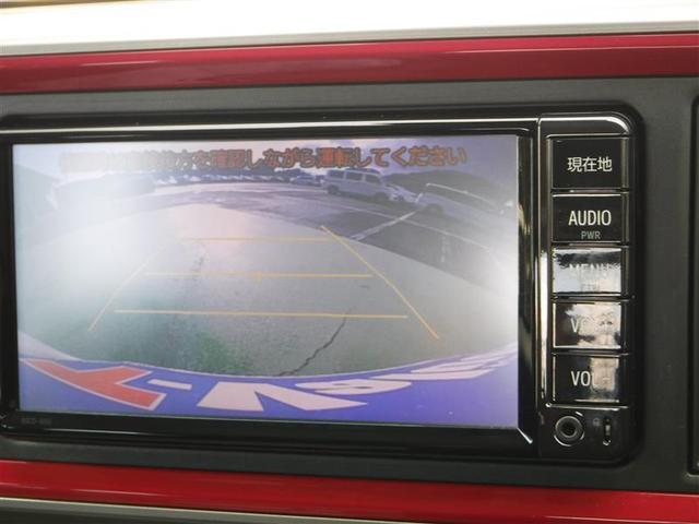 モーダ S 衝突軽減ブレーキ メモリーナビ バックカメラ(13枚目)